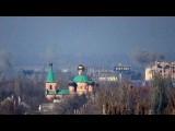 Артобстрел не прекращается во время перемирия в Донецке