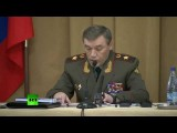 Генштаб РФ: «Доказательства» участия российских войск в конфликте на Украине построены на подделках