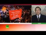 Эксперт: Движение Occupy Central приведет к еще большей нестабильности в Гонконге