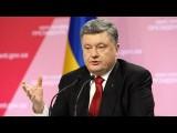Президент Украины подписал закон об отмене внеблокового статуса страны