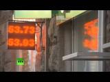 Эксперт: Падение рубля приведет к тому, что россияне станут покупать меньше импортных товаров