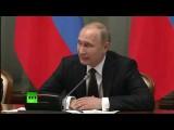 Вступительное слово президента РФ Владимира Путина на итоговом заседании правительства
