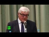 Министр иностранных дел ФРГ: Пик военной конфронтации на Украине пройден