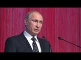 Владимир Путин: Российские спецслужбы в этом году предотвратили восемь терактов