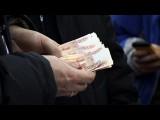 Банк России снизил ставку по кредитам, рубль ушел в пике - economy
