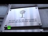 В Европе усилены меры безопасности для защиты еврейской общины