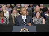 Обама - французам: мы будем сражаться вместе с вами