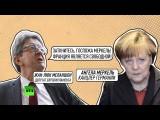 Туманное будущее Европы: с какими проблемами столкнется ЕС в 2015 году