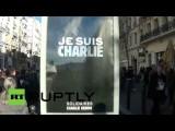 В Марселе около 100 тыс. человек вышли на акцию в память о жертвах парижских терактов