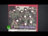 В израильской армии участились случаи самоубийств среди солдат