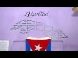 На Кубе освобождены несколько десятков политзаключенных