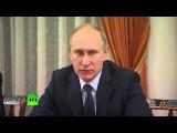 Путин: Россия будет последовательно бороться с экстремистскими организациями во всем мире