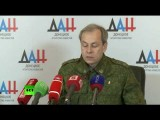 ДНР по итогам экстренного совещания: Украина нарушила режим прекращения огня