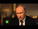 Путин: Если Минские соглашения будут исполняться, ситуация на Украине нормализуется