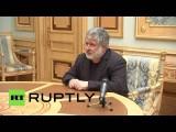 Пeтр Порошенко отправил в отставку Игоря Коломойского