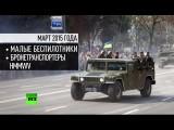 Эксперт: Вашингтон стоит за государственным переворотом на Украине