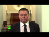 Улюкаев: Ситуация в экономике РФ остается сложной, но наметились признаки стабилизации
