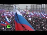 Памяти Бориса Немцова: тысячи человек прошли маршем к месту убийства политика
