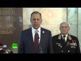 Сергей Лавров: Россия всегда готова бороться вместе с партнерами против общих угроз
