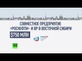 ПМЭФ-2015 показал, что США не удалось изолировать Россию от международного бизнеса