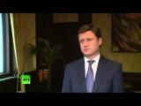 Интервью министра энергетики РФ Александра Новака