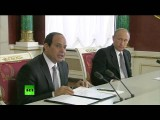Пресс-конференция Владимира Путина и президента Египта Абделя Фаттаха ас-Сиси