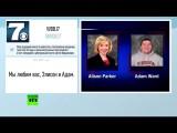 В США съемочную группу телеканала WDBJ7 расстреляли в прямом эфире