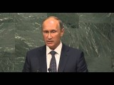 Полное выступление Путина в ООН