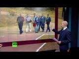 Берлускони встретился с Путиным в Крыму