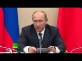 Владимир Путин: Россия не собирается погружаться в сирийский конфликт с головой