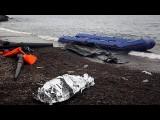 Нелегалы снова тонут у берегов Турции