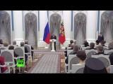 Владимир Путин вручает государственные награды в Кремле